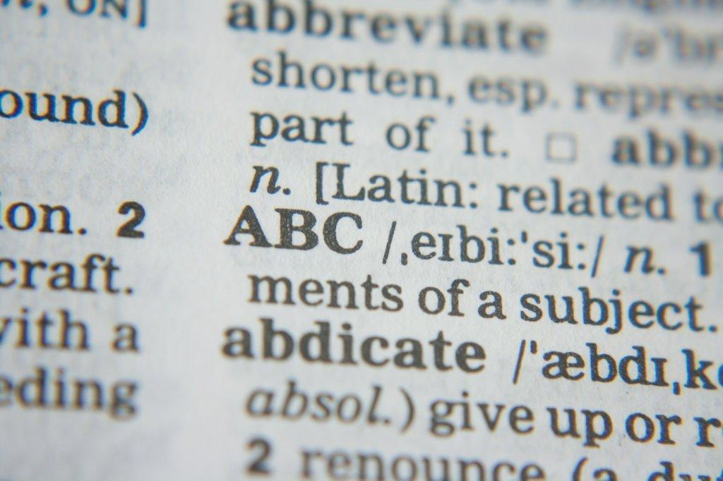 辞書の中の単語