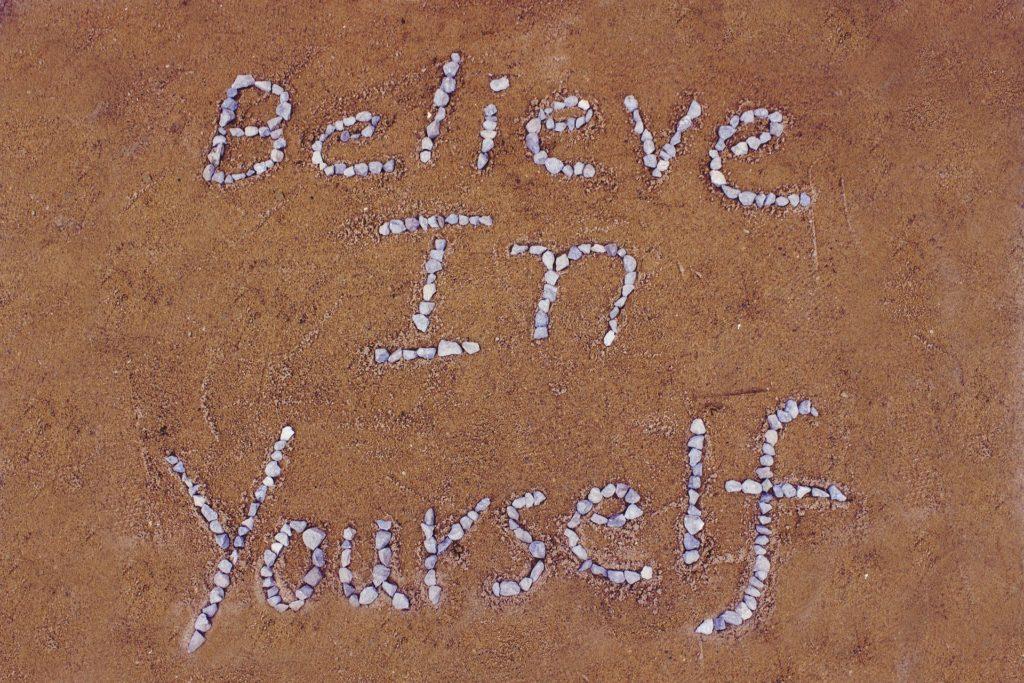 自分のやっていることに自信を持って!