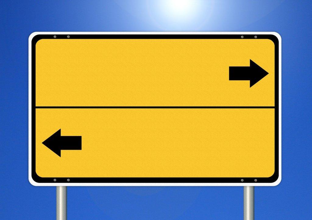 両方向を示す矢印